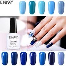 Elite99 10 Ml Blauw Serie Gel Polish Soak Off Gel Lak Emaille Semi Permanente Uv Nagellak Nail Art Manicure gellak Vernissen