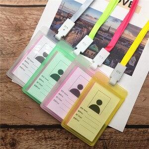 Портативный цветной пластиковый держатель для удостоверения личности для сотрудников, именной ярлык, ремешок для шеи, Рабочая карта для со...
