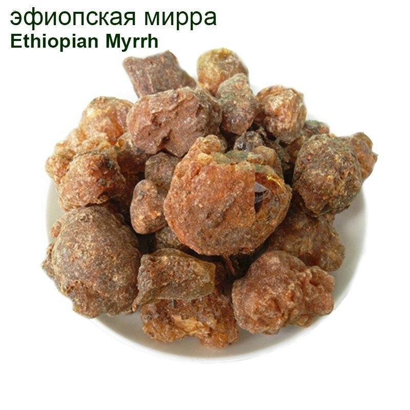 50g Commiphora de mirra natural de Etiopia