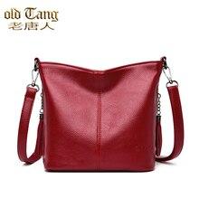 Summer Shoulder Bags for Women 2021 New Luxury Designer Handbags for Women Bags Soft Leather Crossbo