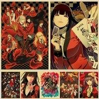 Kakegurui     peinture diamant theme Anime  broderie complete 5D  nouveau Pack artisanal