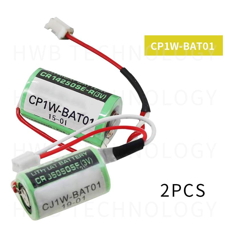 2 шт. Горячая новинка Omron CP1W-BAT01 CJ1W-BAT01 3 в PLC батарея со специальной вилкой CP1E с вилкой Бесплатная доставка