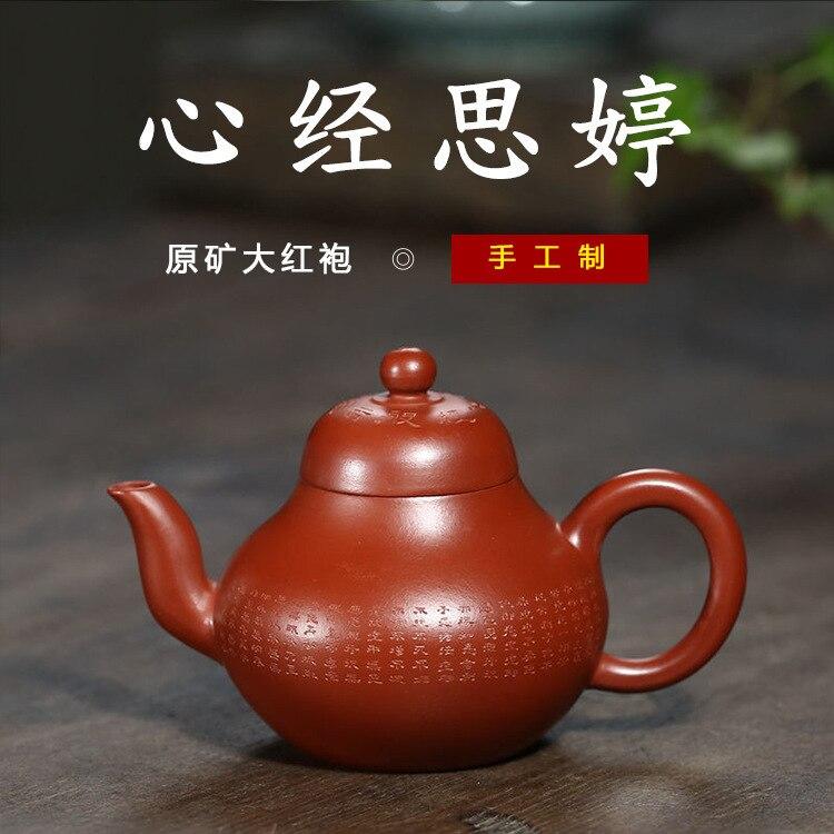 ينصح Dahongpao مصادر المنشأ من قبل دليل سوترا القلب ، د. إبريق الشاي ويشات الأعمال تتعهد