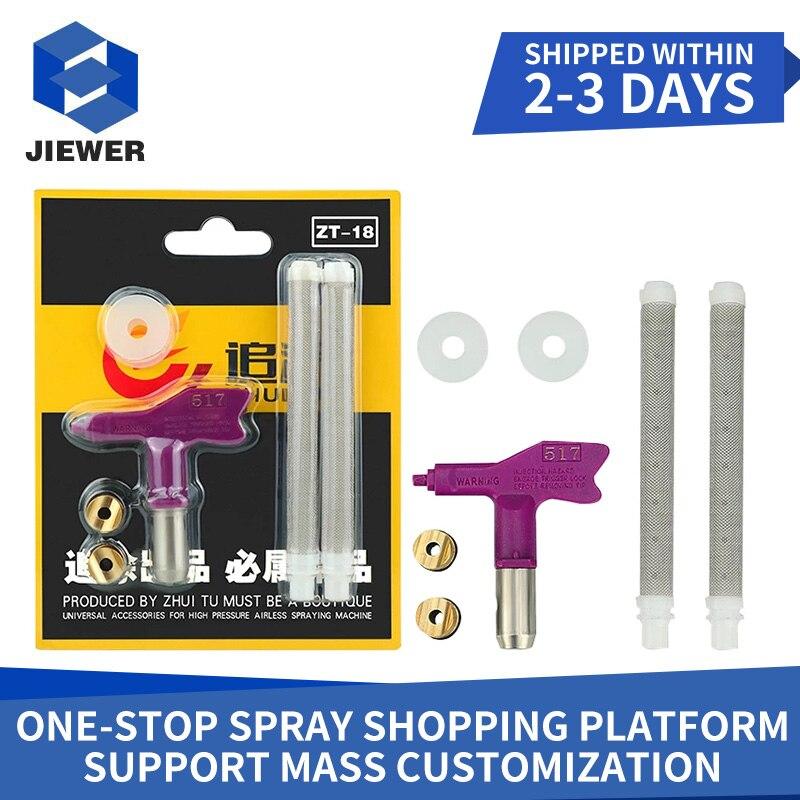 JIEWER распылитель сопла и Нержавеющаясталь Инструменты для ремонта надежных партнеров! Безвоздушные фильтр для пистолета-распылителя сетк...