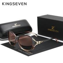KINGSEVEN  New Large Frame Sunglasses Women Elegant Goggles Fashion Sun Glasses Female Shades Eyewea