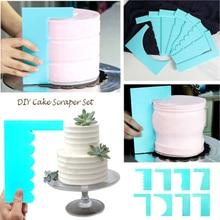 Spatule de décoration de glaçage   Outil de découpe de gâteau facile, bricolage spatule de décoration de glaçage, lissage pour la crème fondante DC120 1 ensemble