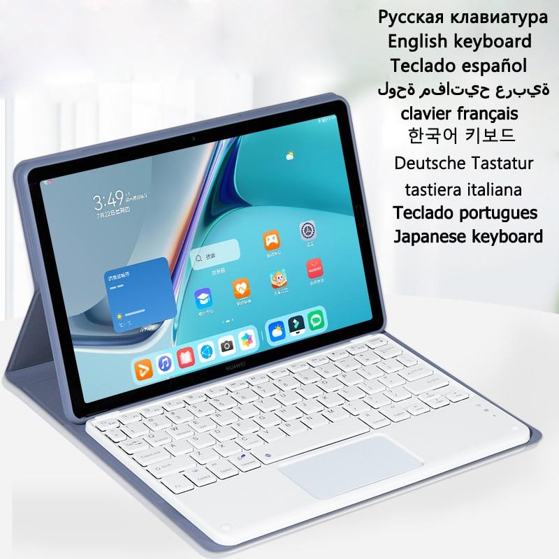 Funda for Lenovo Tab M10 FHD Plus 10.3'' Case TB-X606F X606X Keyboard Case for Lenovo Tab M10 Plus Magic Touchpad Keyboard Cover
