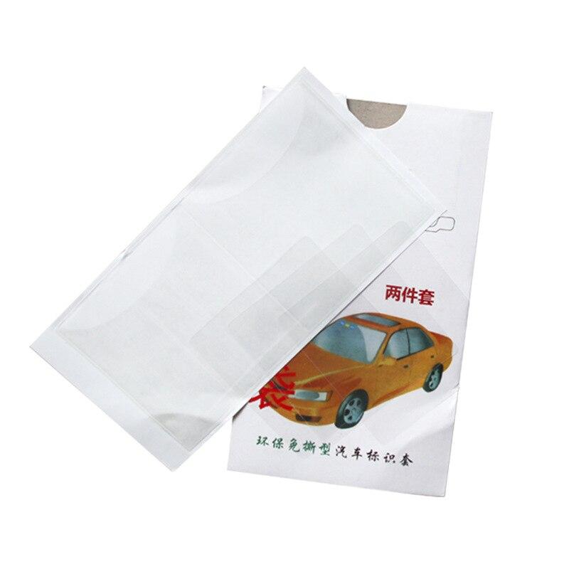 Automóvil pegatina de ESD pegatina de inspección bolsa de examen anual de inspección del coche etiqueta engomada del logotipo Cruz fuerte seguro Dispe