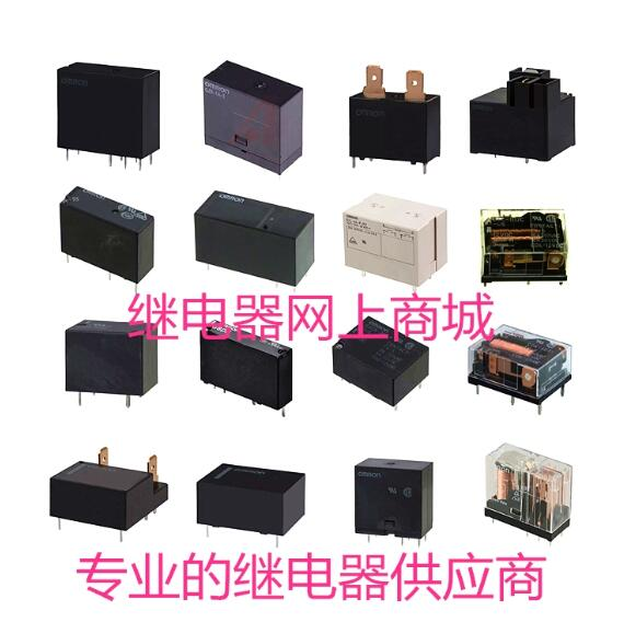 Solid State Relay G3PE-535B-3N DC12-24  - buy with discount