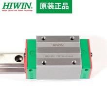 2pcs original Hiwin schiene HGR15-340mm + 4 teile/los HGH15CA blöcke + 2pcs MGW12R -L 520mm + 2pcs MGW12C