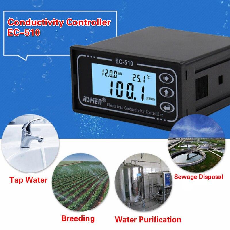 EC-510 اختبار التوصيل الكهربائي على الانترنت نوعية المياه محلل TDS مللي أمبير درجة الحرارة الاستشعار الكهربائي