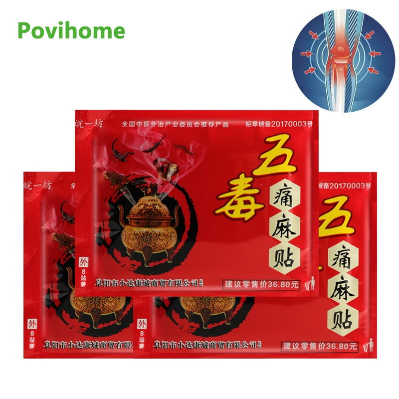 8pcs Arthritis Pain Patch Chinese Herbal Analgesic Plaster Sprain  Muscle Neck Joint Relieve Pain St