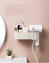 Support mural pour sèche-cheveux   Étagère sans perçage, outil de coiffure, panier de rangement multi-organisateur pour salle de bain
