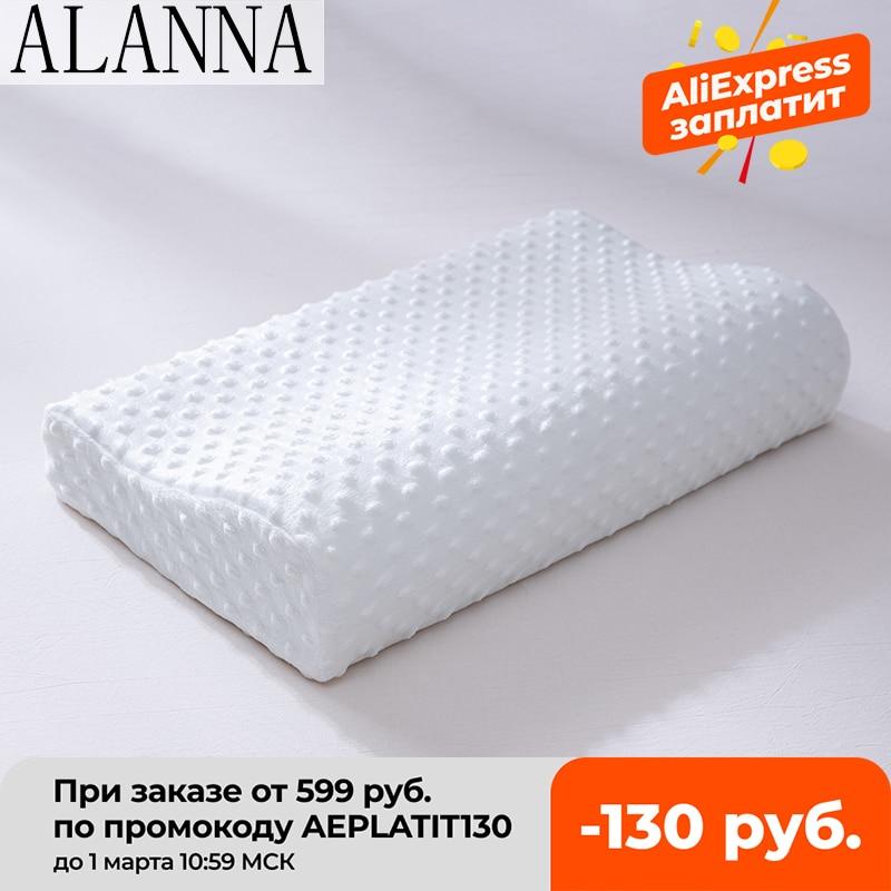 Alanna 01 bellek köpük yatak yastık boyun koruma yavaş ribaund şekilli hamile yastığı uyku için ortopedik yastıklar 50*30CM
