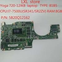 yoga 720 12ikb motherboard mainboard for lenovo laptop yoga 720 12ikb 81b5 pn 5b20q12162 cpui7 7500u ram8gb 100test ok new