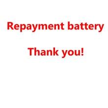 Repayment battery