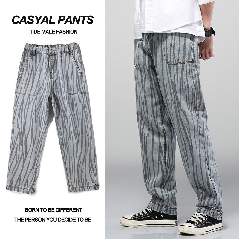 European and American high street loose jazz zebra pattern washed and old men's jeans straight casual trousers