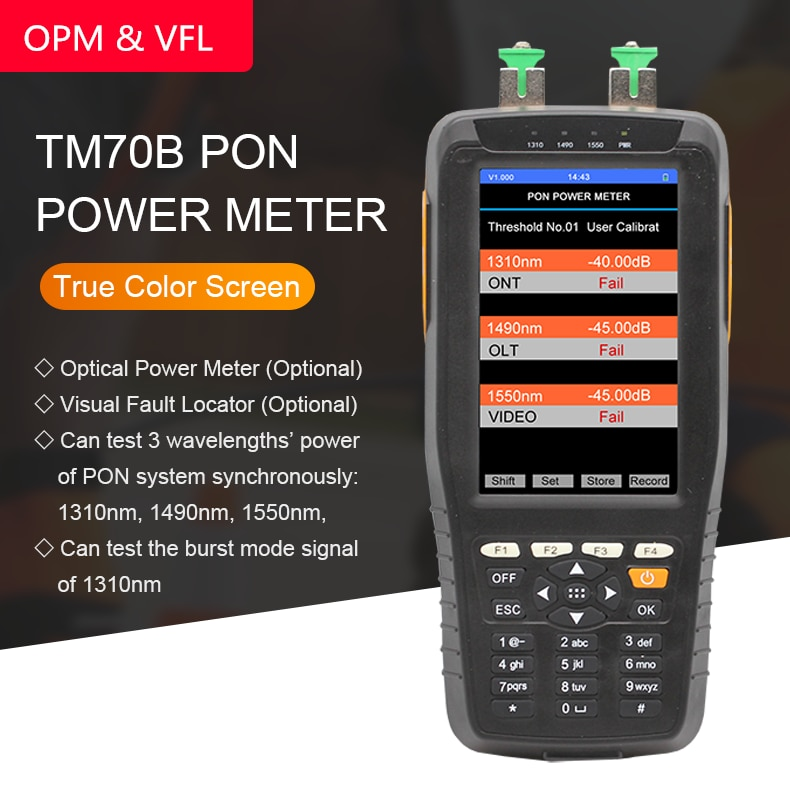 DHL Shipping PON optical power meter+VFL high precision network detector FTTH online tester pon test instrument 1310/1490/1550nm