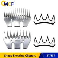 free shipping 9t13t sheep shearing clippers straight tooth sheep shearing cutting blade sheep shearing machine scissors cutter