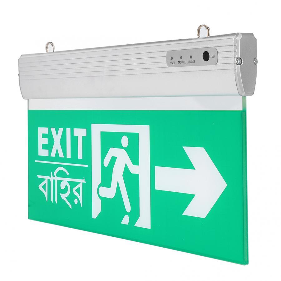 Señal de salida luz de tráfico LED señal de salida PMMC Luz de emergencia de seguridad de emergencia indicador de luz bengalí + inglés 220V