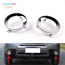 CloudFireGlory 57731SC000 2 шт. левый и правый передние противотуманные фары светильник абажур для лампы с металлическим каркаксом отделка кольцо для Subaru Forester 2009 2010 2011 2012 2013