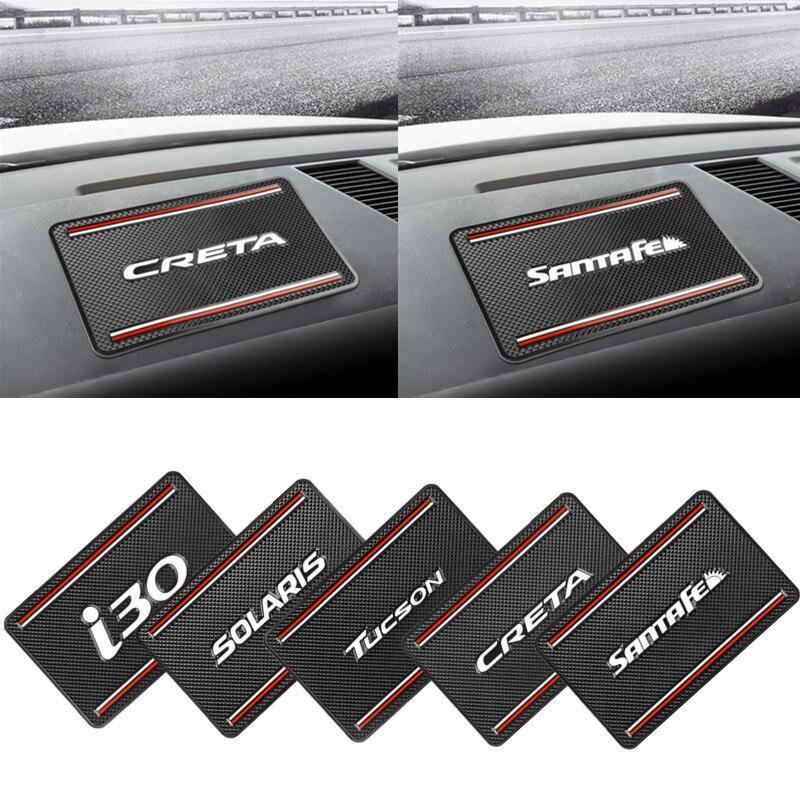 1 шт. автомобильный нескользящий коврик для телефона нескользящий коврик для Solaris ix35 i20 i30 i40 HYUNDAI Tucson CRETA Santa fe