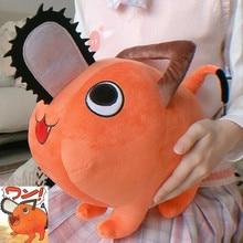 Muñeco de peluche de Pochita para hombre, muñeco de motosierra de Anime, Cosplay