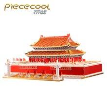 MMZ modèle morceau 3D métal Puzzle P136 TIANANMEN ROSTRUM bricolage assembler des modèles Kits Laser coupe Puzzle jouet cadeau