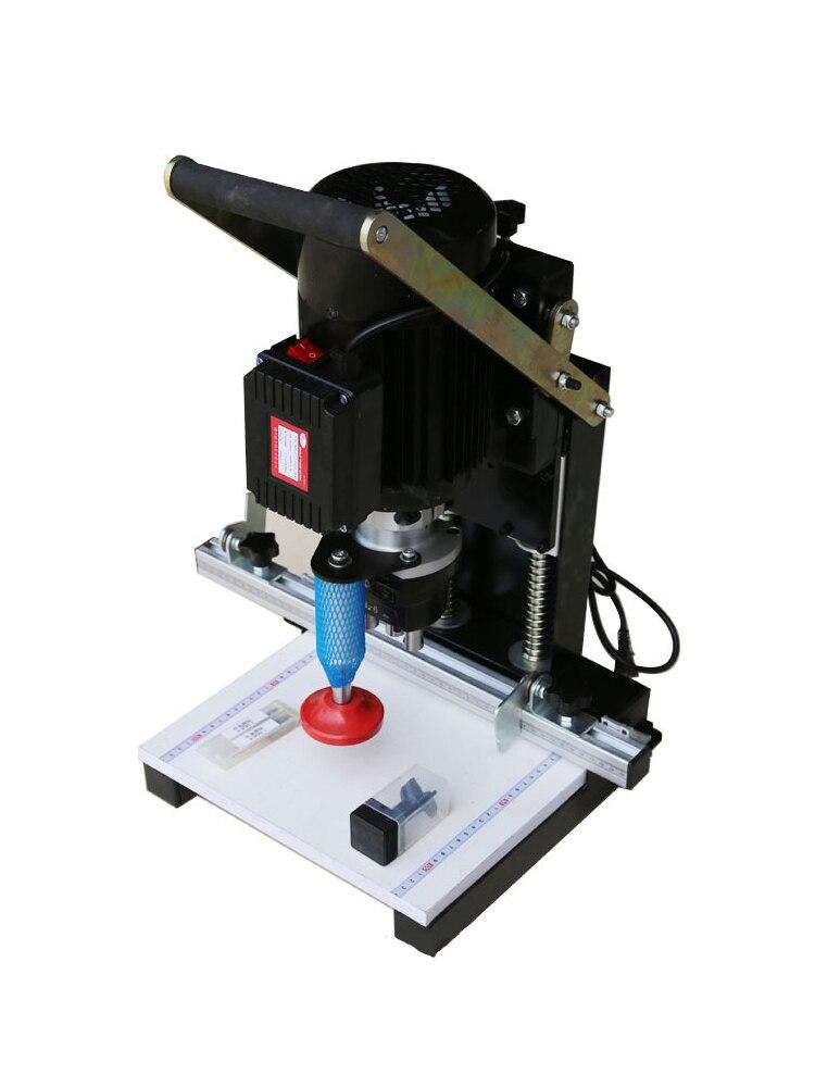 750w Portable Hinge Drill Portable Cabinet Wardrobe Furniture Plate Punching Machine Hinge Punching Machine 2880r/min CH