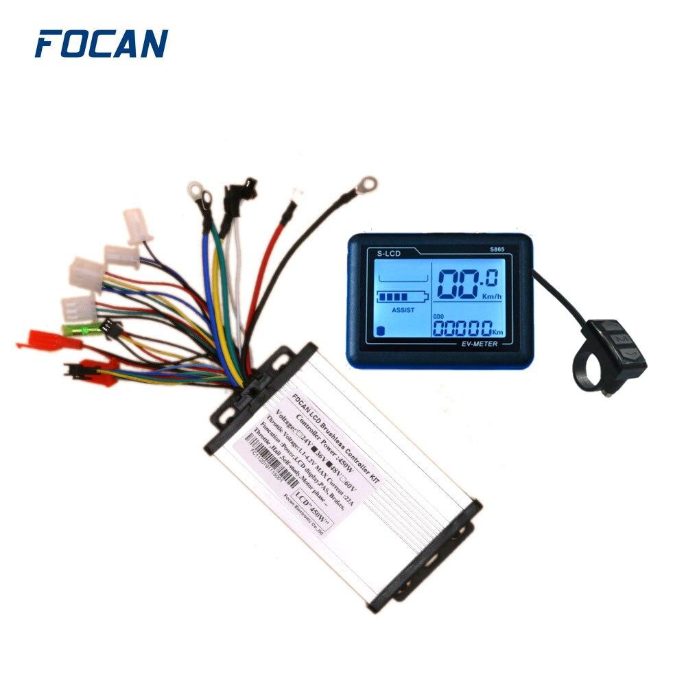 Контроллер для электрического велосипеда, 36 В, 48 В, 450 Вт/500 Вт, 25 А, бесщеточный контроллер с ЖК дисплеем для электрического велосипеда, электровелосипеда, скутера
