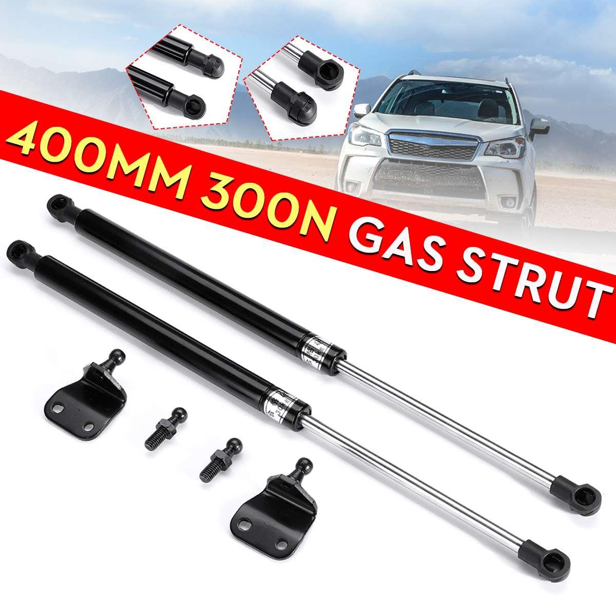 2X Универсальные 40 см 400 мм 300N Автомобильные стойки, передняя крышка капота, задний багажник багажника, багажника, амортизатор, опорная стойка, газовая пружина