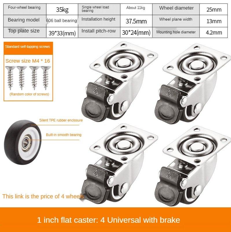 4 قطعة/الوحدة 1 بوصة 4 حفرة شقة مع الفرامل العالمي عجلة العجلات الصامتة الصغيرة تاتامي درج بكرة خزانة الأسطوانة المطاط