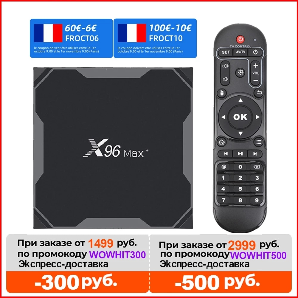 X96 ماكس X3 أندرويد 9.0 صندوق التلفزيون Amlogic S905X3 رباعية النواة 4GB 64GB 32GB 8K واي فاي 1000M 4K التلفزيون الذكية X96Max زائد يوتيوب 2GB 16G وسائل الإعلام