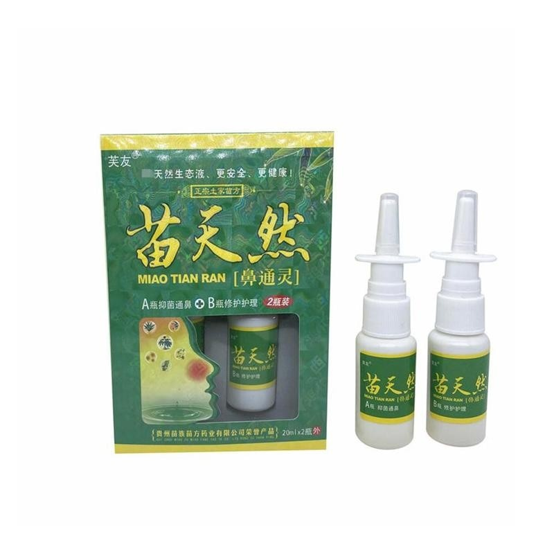 2pcs/box Nasal Sprays Chronic Rhinitis Sinusitis Spray Chinese Traditional Medical Herb Spray Rhinit
