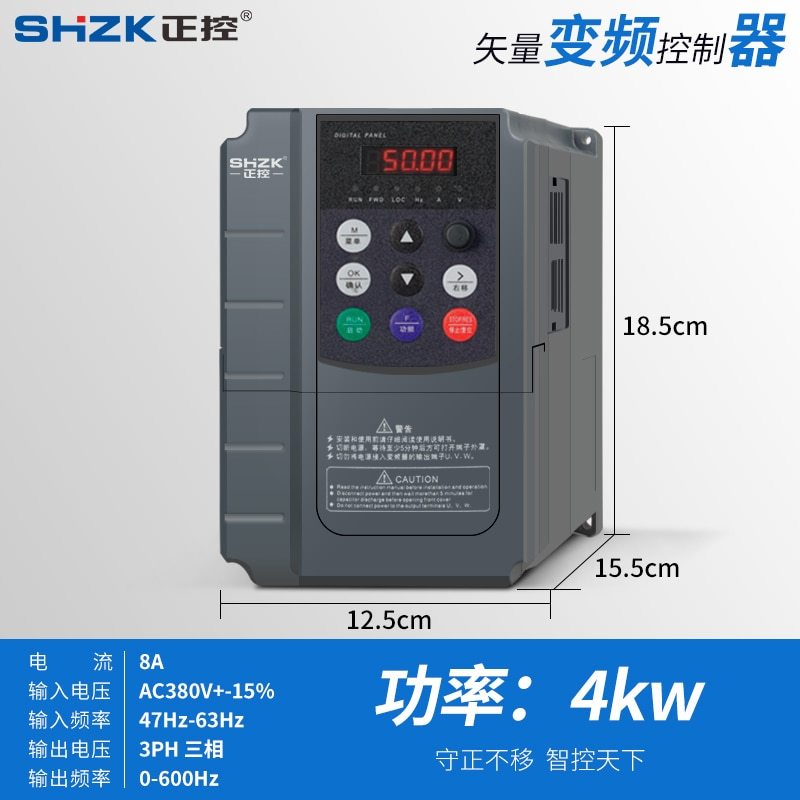 VFD inverter 4KW 3 PH 380V input and 3 PH 380V output SHZK ZK880 vector control frequency converter for motor