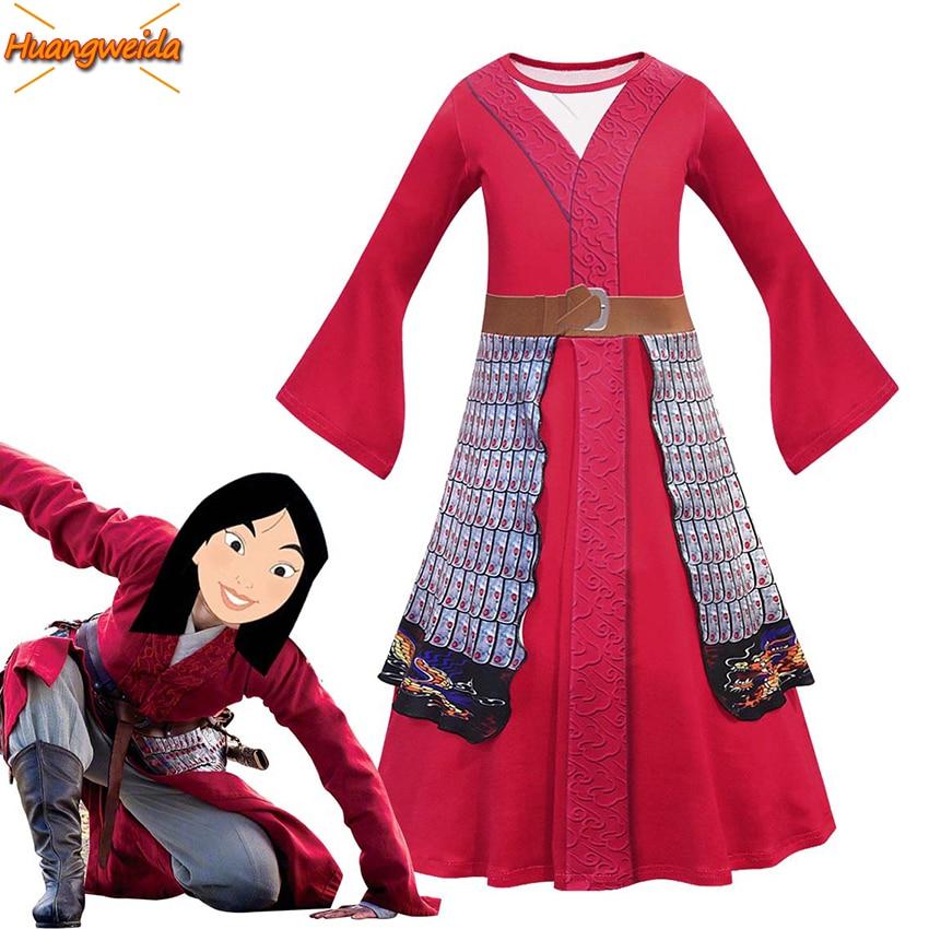 Mulan batalla disfraz tipo túnica niños disfraces de Halloween para niños Cosplay Mulan Anime princesa vestido niña carnaval disfraces película