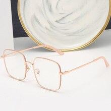 DAVE Fashion Square Anti-blue light glasses Women Diamond Metal Optical frame Glasses Female