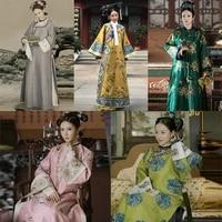 2021 tv series story of yanxi palace hanfu ancient song dynasty palace gorgeous dance dress empress formal derss brocade satin