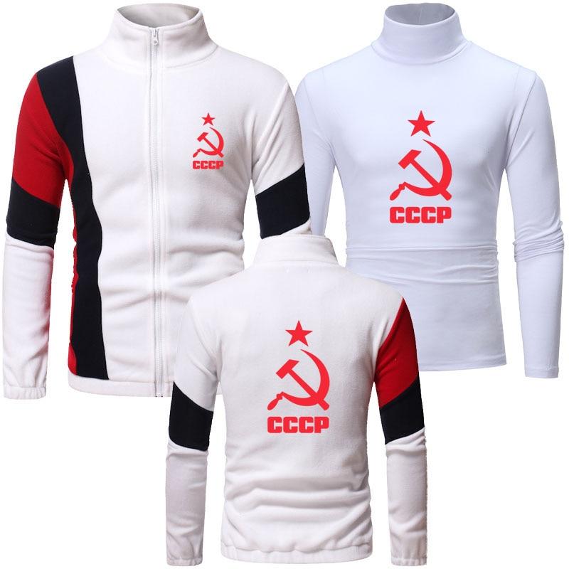 اتجاهات الخريف الشتاء الرجال السترات الرياضية مجموعة CCCP شعار طباعة عالية الجودة قميص قطني بكم طويل تي شيرت جاكيت زيبرا 2 قطعة مجموعة