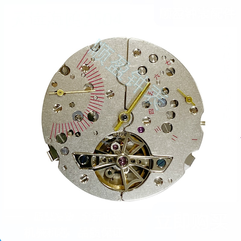 Watch Accessories Mechanical Movement Movement Accessories Tianjin Seagull ST 2504 Weeks Display