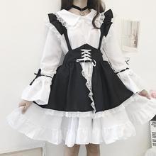 Jurk Lolita Nieuwe Cosplay Uniform Liefde Nikki Up Koningin Mobiele Games Leuke Japanse Lolita Grote Maat