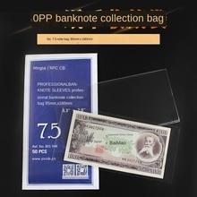 8,5 см * 18 см поп Защитный пакет Юбилейная коллекция банкнот сумка для банкнот пакет для монет Фотоальбомы      АлиЭкспресс