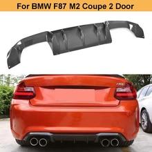 F87 M2 de fibra de carbono de coche para difusor de parachoques trasero Spoiler para BMW F87 M2 Coupe 2 2016, 2017, 2018, 2019 tres estilos