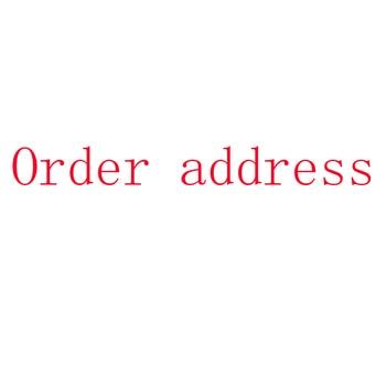 Order address