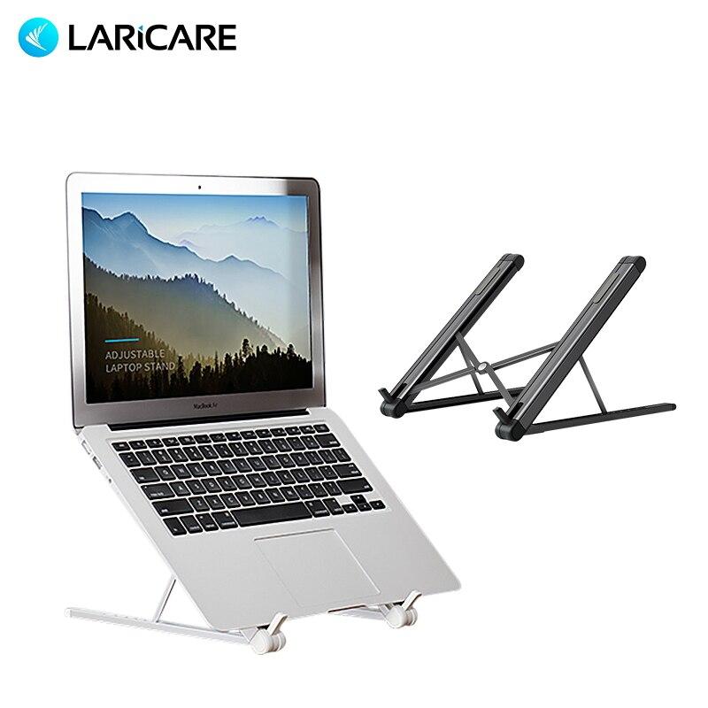LARICARE подставка для ноутбука поддерживает от 9,7 до 17 дюймов ноутбуки и планшеты.