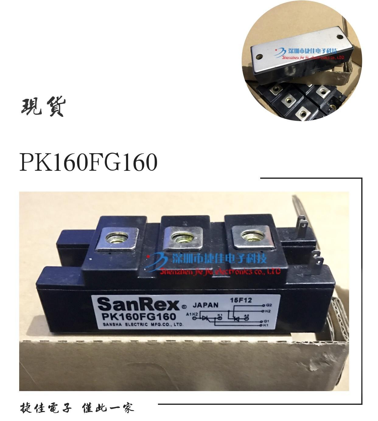 PK160FG160 PK200FG160 PD200FG-160 PK160FG120