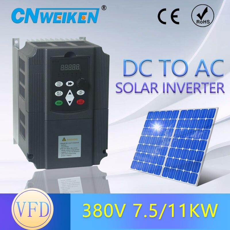 عاكس الطاقة الشمسية ، 7.5 كيلو واط ، 3HP ، VFD ، محول التردد المتغير ، التحكم في سرعة المحرك ، PWM