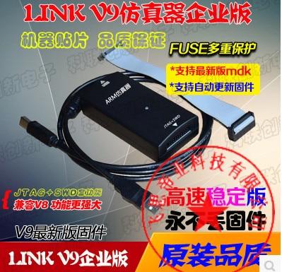 Segger J-LINK V9 V9.3 симулятор скачать линия JTAG Cortex M0/M1/M3/M4 Ar v9 v8 emulator adapter board supports jtag cortex stm32 super multi interface