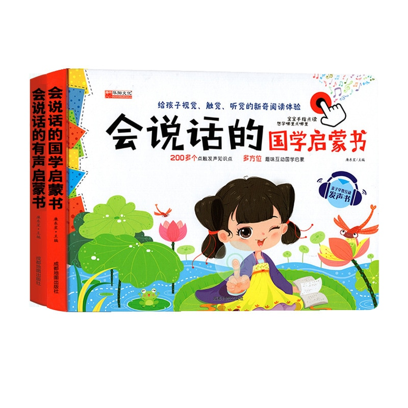 Детские аудиокниги, обучение говорить, грамотность, взаимодействие родителей и детей, просвещение, точечное чтение, раннее образование