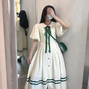 Summer Puff Sleeve Lolita Style White Dress Peter Pan Collar High Waist Princess Dress Cute Kawaii Girl Ruffles Dress